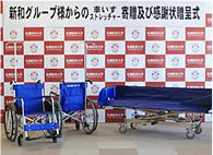 車椅子18台・シャワー浴用ストレッチャー1台を寄贈